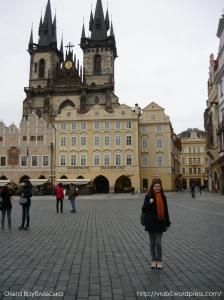 Старомєстська площа